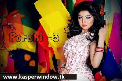 Porshi 3 (2013) Bangla Mp3 Songs Full Album Download Free | BDTweets.com