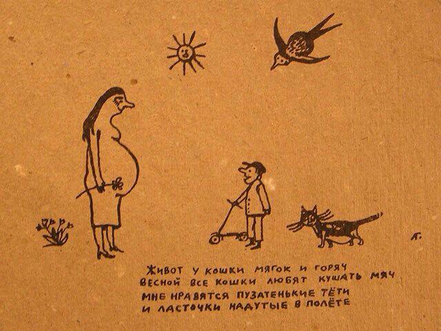 #весеннее #стихи #поэзия #слог #буГаГа #вирши Автор Гавриил Лубнин.