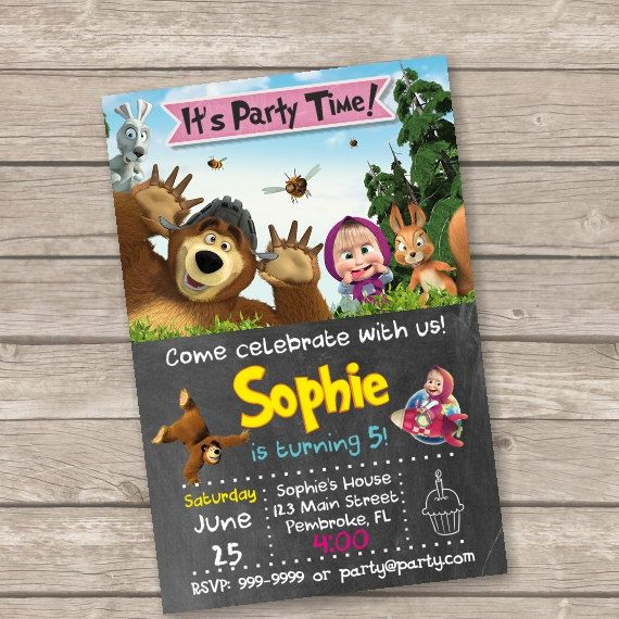Masha and the Bear invitation, Masha and the Bear Birthday, Masha and the Bear, Printable Invite, Masha and the bear party