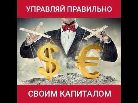 $$$ Надежные #инвестиции в  акции крупнейших мировых компаний! $$$