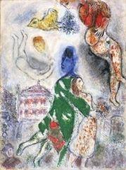 マルク・シャガール 《オペラ座の人々》 1968-1971年 (c) ADAGP, Paris & JASPAR, Tokyo, 2015, Chagall(R) E1843