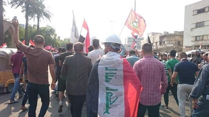 Pin By Ahm4div On مظاهرات العراق Iraq Fashion Hats
