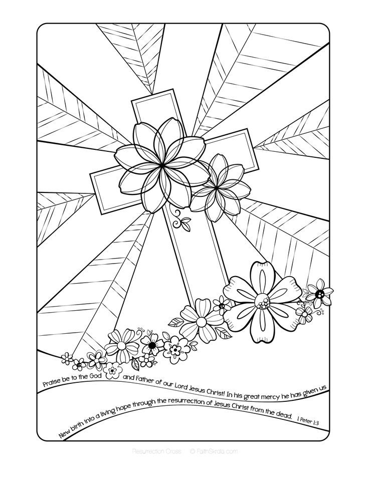 Resurrection cross adult coloring page http designkids for Christian crafts for adults