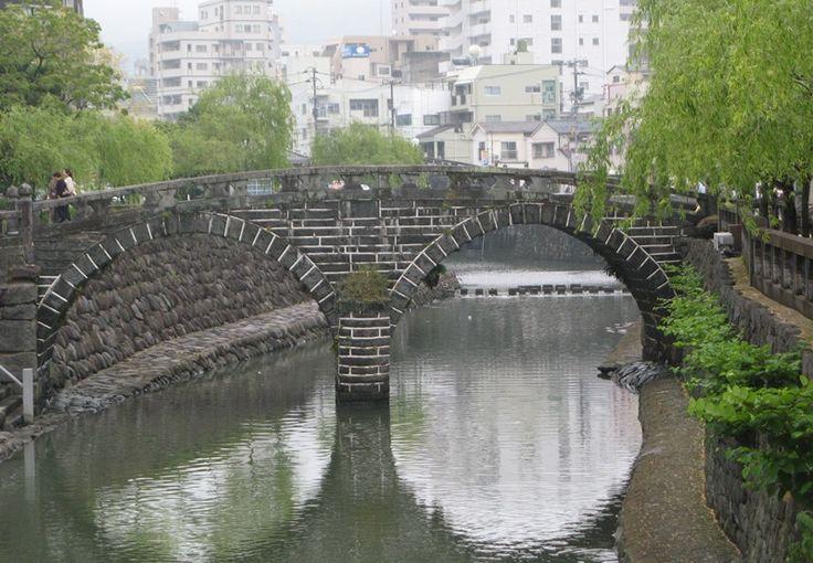 眼鏡橋 Meganebashi (Spectacles Bridge)