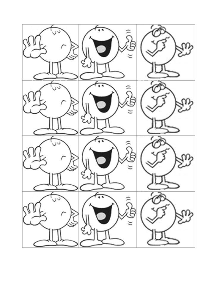 Τι είναι ο θύμος; τι τον προκαλεί; πώς αντιδράμε όταν θυμώνουμε; τι έκφραση παίρνει το πρόσωπό μας; τι μπορούμε να κάνουμε για να ηρε...