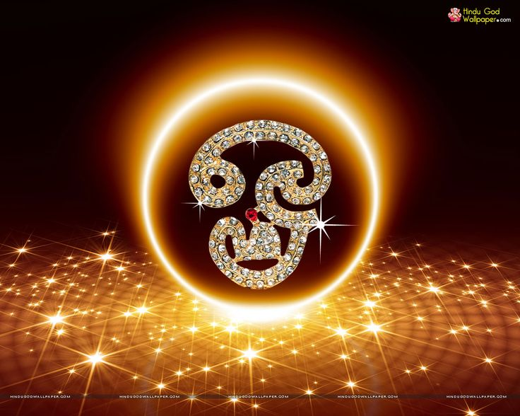 48 best images about om wallpapers on pinterest om mani Om wallpaper hd