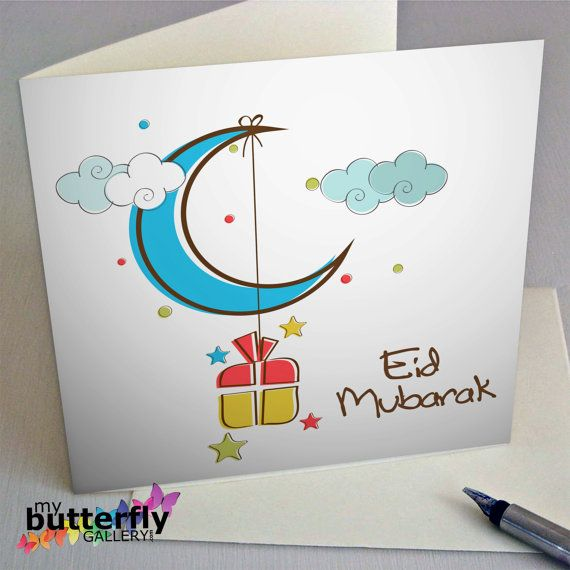 Printable Eid Mubarak Card Digital Download by MyButterflyGallery