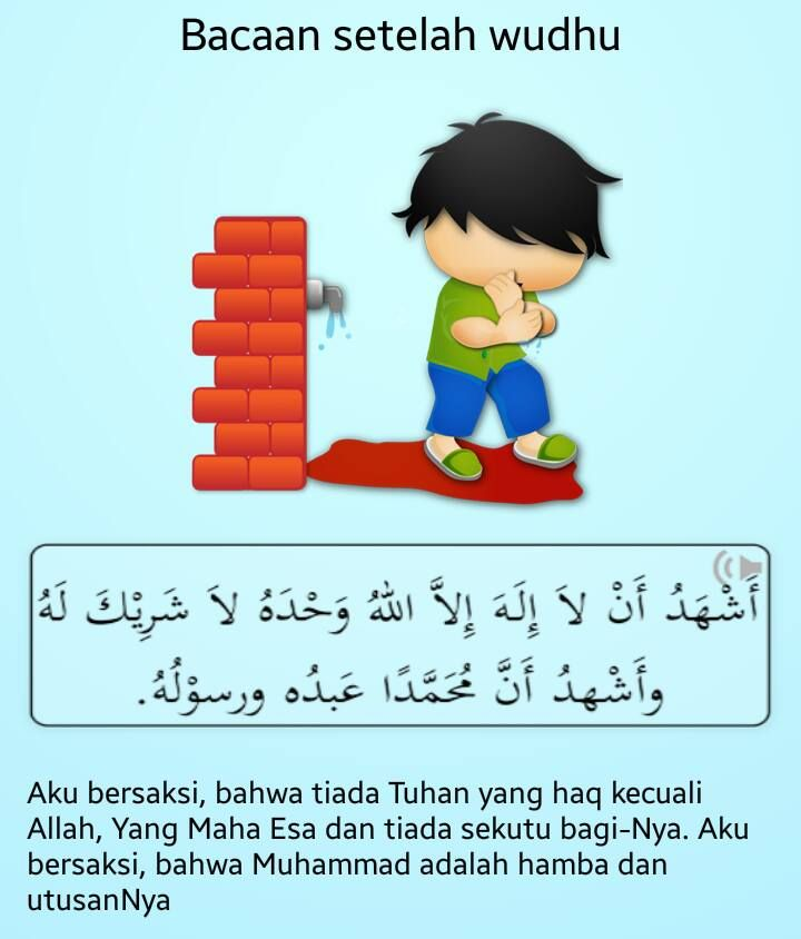 Gambar Doa Harian Anak Contoh Soal Dan Materi Pelajaran 1 Islamic Kids Activities Learn Islam Wudu For Kids