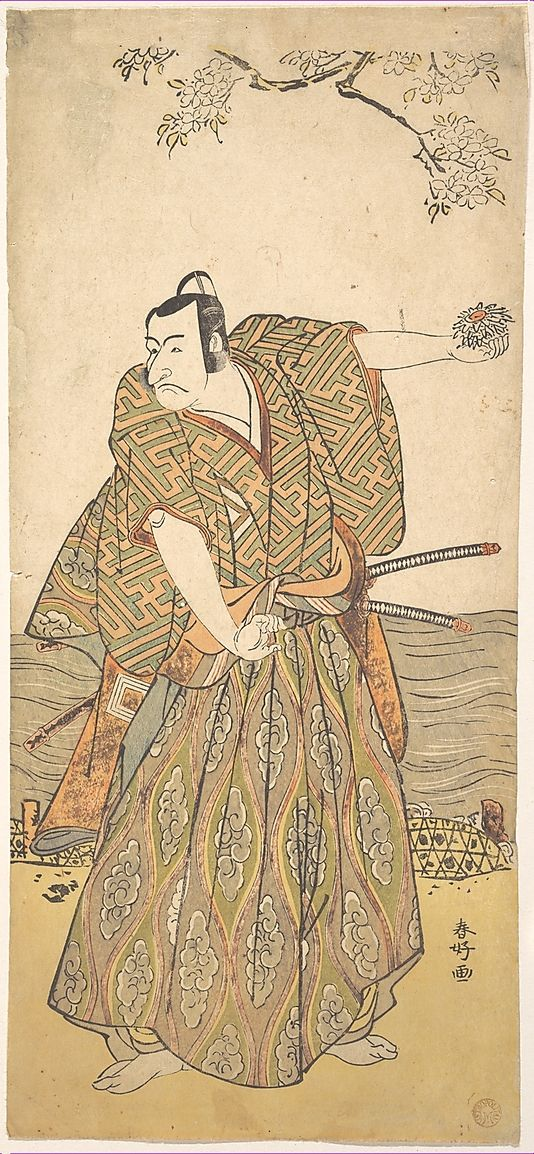 17 best images about samurai art on pinterest robes armors and for her. Black Bedroom Furniture Sets. Home Design Ideas