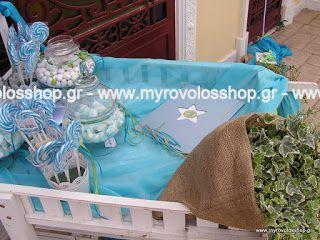 myrovolos : βάπτιση Μονή Πατέρων Σχιστό Κορυδαλού, οργάνωση ΜΥΡΟΒΟΛΟΣ