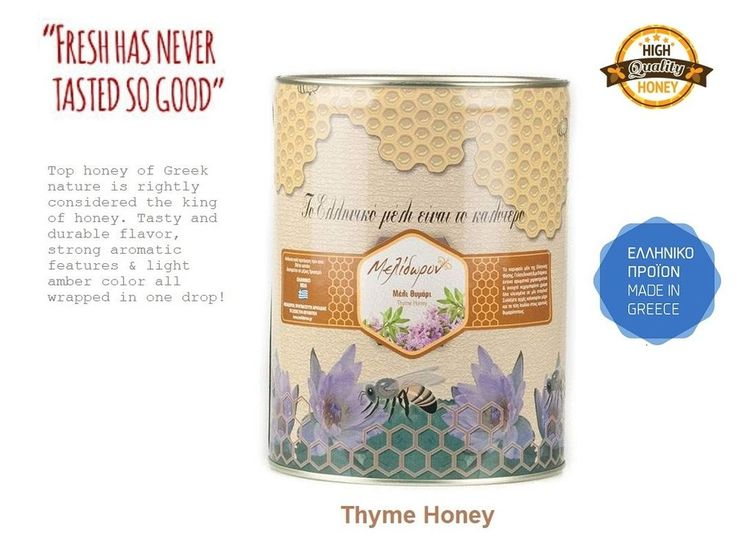 Thyme Honey 5Kg from Southeastern Peloponnesos TOP GREEK EXCELLENT QUALITY HONEY #Melidoron