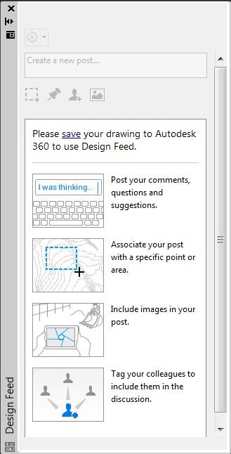 САПР для инженера: AutoCAD 2014 (часть 5). Групповая работа над проектом