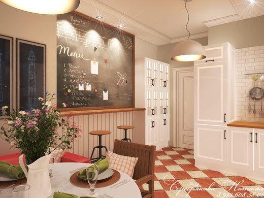 Французское кафе в квартире . Кухня