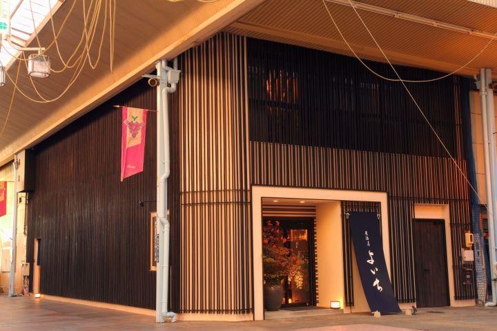 YOICHI restaurant by Design Studio CROW, Mie – Japan » Retail Design Blog