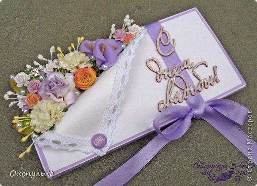 Скрапбукинг Упаковка Свадьба Аппликация Конверт для денег на свадьбу Бумага фото 1
