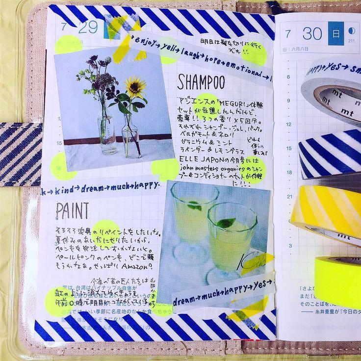 いいね!195件、コメント1件 ― 八ノ輔さん(@hachinosuke8)のInstagramアカウント: 「夏休みの間に家具にペンキを塗りたい。 ・ 取引先のメーカーさんにもらった向こう3ヶ月のカレンダーの地の色が、紺/蛍光イエロー/グレーだったので、そのまま真似る。可愛い組み合わせだなぁ。さわやか。 ・…」