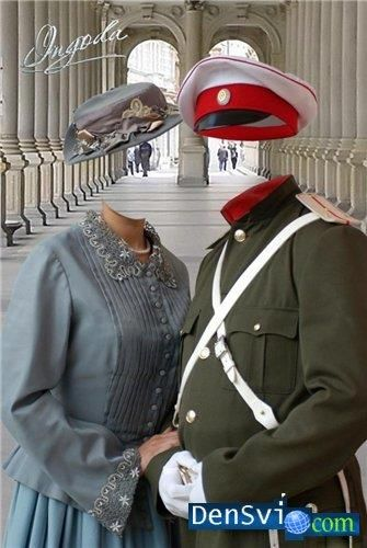 Фотошоп костюм для семьи