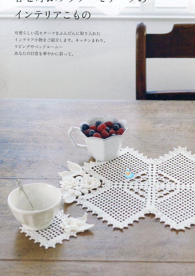 Irish crochet motif coaster