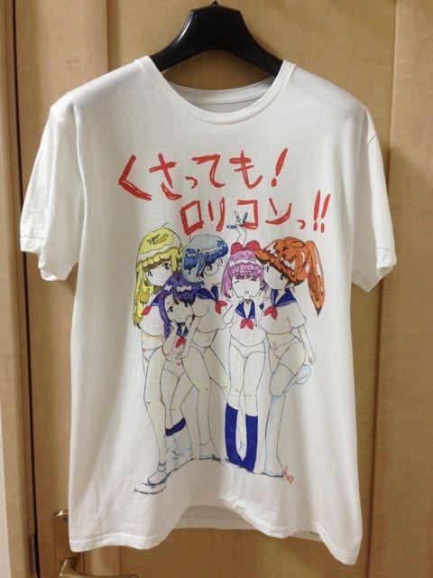 愛 まどんな shirt Ai Madonna shirt