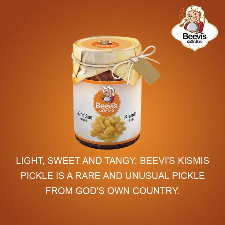 Light sweet and tangy, Beevi's Kismis Pickle is a rare and unusual pickle from god's own country.