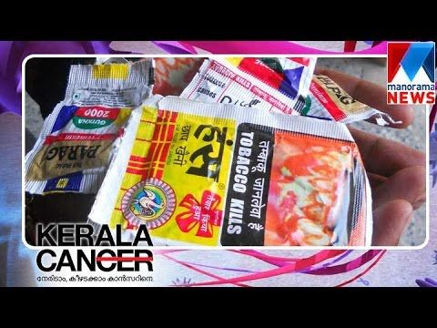 Chewing pan masala causes oral cancer | Manorama News - WATCH VIDEO HERE -> http://bestcancer.solutions/chewing-pan-masala-causes-oral-cancer-manorama-news    *** mouth cancer causes and symptoms ***   Chewing pan masala causes oral cancer. India will be heading for an epidemic of oral cancer unless there is a check on the consumption of pan masala. The official YouTube channel for Manorama News.  Manorama News, Kerala's No. 1 news and infotainment...