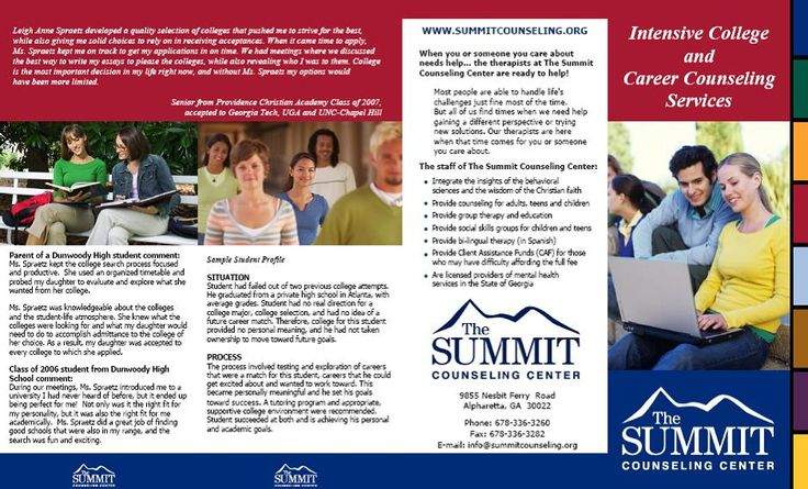 summit counseling center college prep brochure
