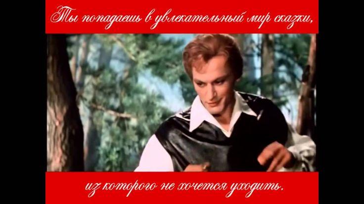 "Буктрейлер по книге А.Грина ""Алые паруса"""