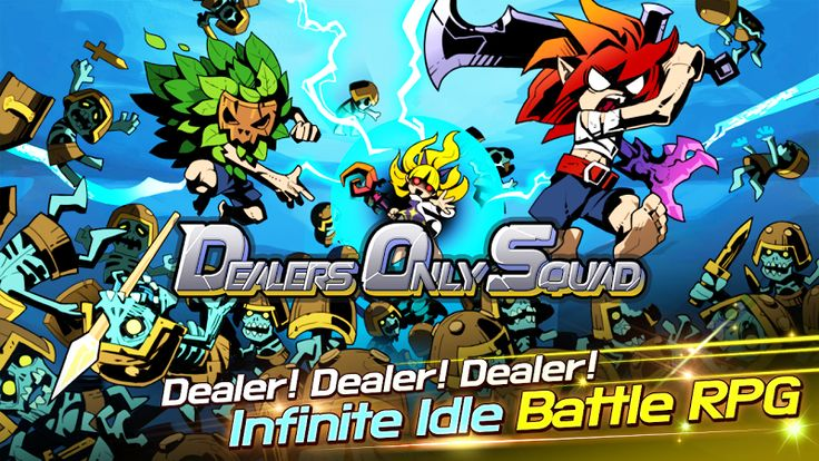 Dealers Only Squad v1.48 [Mod]   Dealers Only Squad v1.48 [Mod]Requirements:4.1 and upOverview:Dealers Only Squad New Harmony of a Strategic Play!  Tutorial? It is one of the most E.A.S.I.E.S.T Game that needs no descriptions or tutorials.   Simple But There Sure Are Roles! Wild Warrior - No Defense Required! I will deal with those big monsters! Voodoo Spearman - Leave the air attacks to me! Electric Mage - An expert who blows up a bunch of troublesome archers with a wide area of effect…