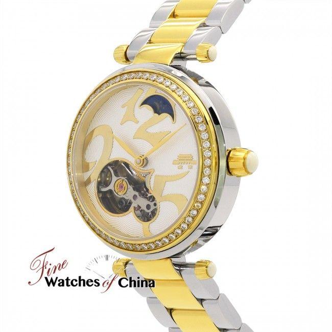 Beijing Watch Factory Ladies Automatic Watch Model B062201311T