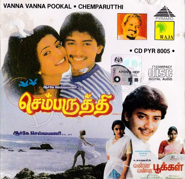 Vanna Vanna Pookkal 1992 Flac Wav Songs Download Songs
