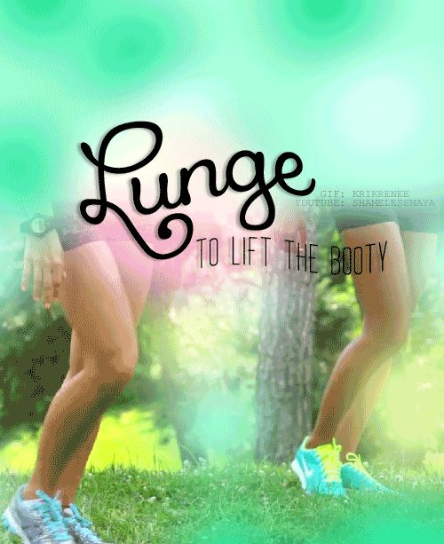 I absolutely love lunges!!!