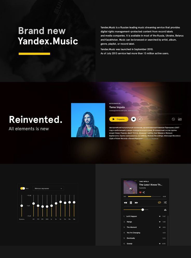 Yandex.Music on Behance
