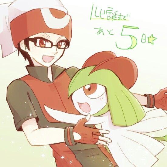 Ruby And Kirlia Ruru Pokemon Pinterest Ruby And
