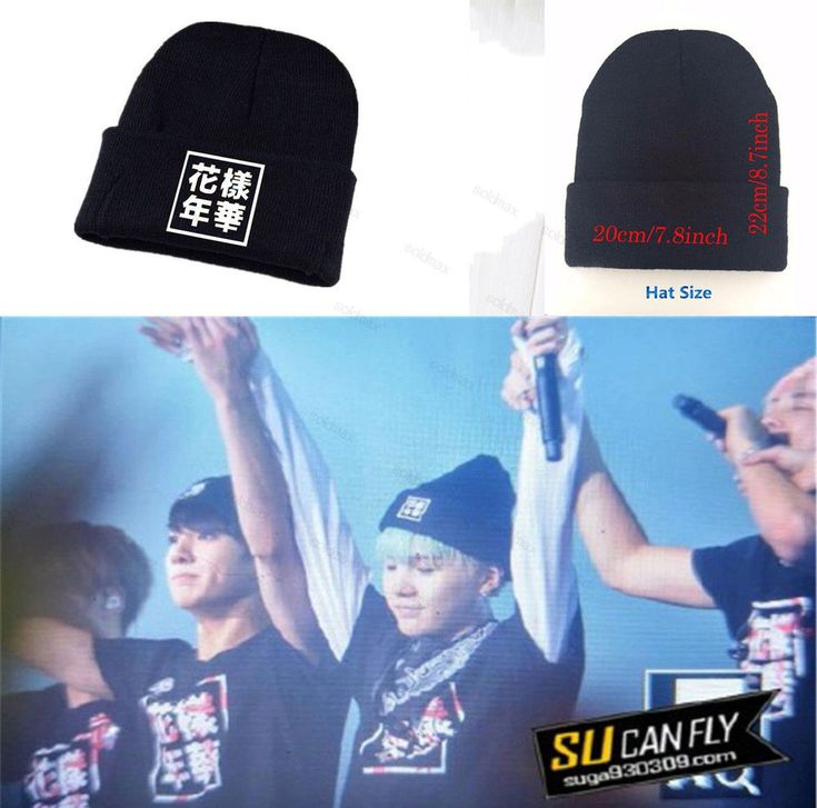 Kpop BTS Knit Beanie Hat Wings Cap Bangtan Boys In Bloom Headwear Jung Kook SKI #Unbranded #KnitBeanieHat
