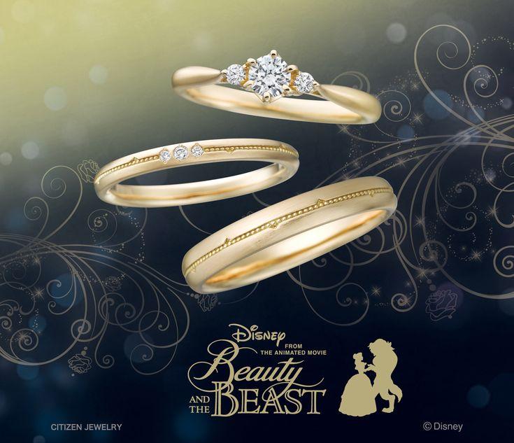 ディズニー美女と野獣 ブライダルリング/婚約指輪・結婚指輪/Rose Dome [ ローズ・ドーム ]