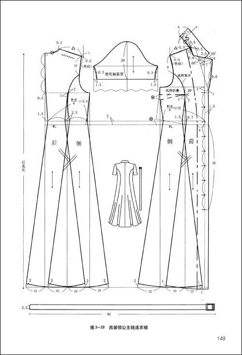 примеры швейных выкроек пошив одежды  _  apparel plate #sewing #patternmaking…