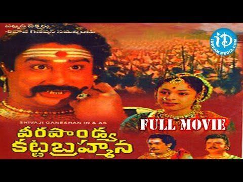 Veerapandya Kattabrahmana is a 1959 Telugu feature film written by Sakthi T. K. Krishnasamy and directed by B. R. Panthulu. The cast includes Sivaji Ganesan, Gemini Ganesan, Padmini, S. Varalakshmi, and V. K. Ramasamy.