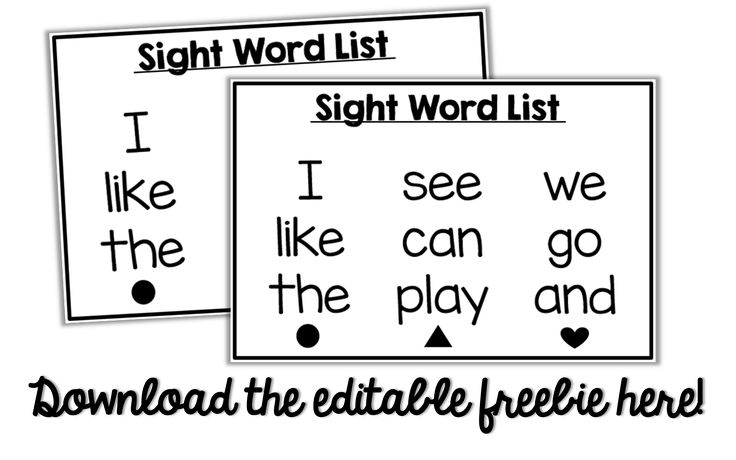 Free editable sight word list for student writing folders!