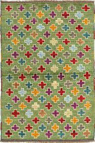 Wszystkie dywany - RugVista