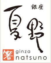 6-7-4 Ginza, Chuo-ku, Tokyo  Tokyo  Chopsticks make affordable, portable and beautiful souvenirs. Make a beeline for this shop – it may be small in size but its amazing, eclectic collection will keep you busy browsing for ages.