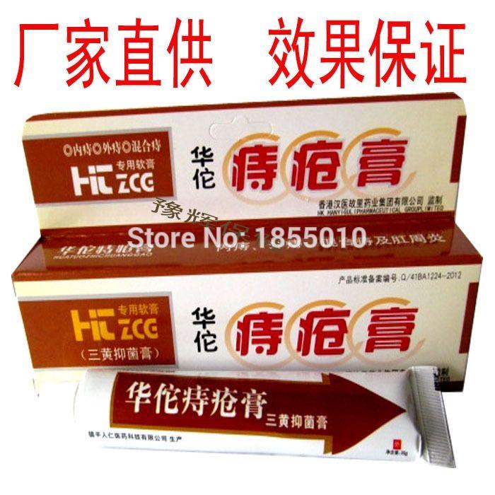 1.79$  Know more - 2PCS China Powerful Hemorrhoids Ointment Musk Anus Prolapse Hemorrhoids Medication Anal Fissure Bowel Bleeding Cream   #buyonlinewebsite