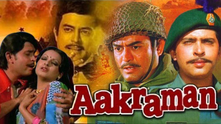 Free Aakraman (1975) Full Hindi Movie | Ashok Kumar, Sanjeev Kumar, Rakesh Roshan, Rekha Watch Online watch on  https://free123movies.net/free-aakraman-1975-full-hindi-movie-ashok-kumar-sanjeev-kumar-rakesh-roshan-rekha-watch-online/