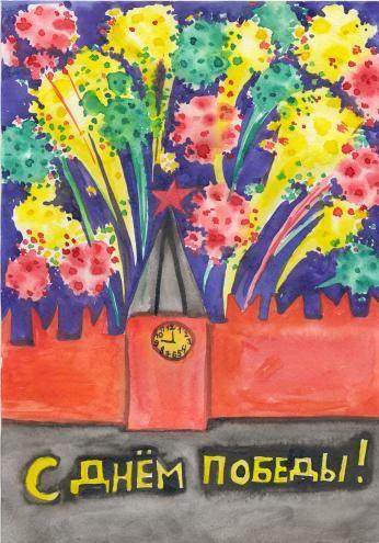 Картинки по запросу с днем победы детские рисунки