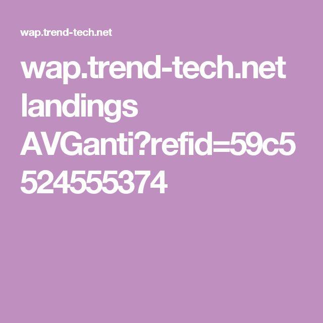 wap.trend-tech.net landings AVGanti?refid=59c5524555374