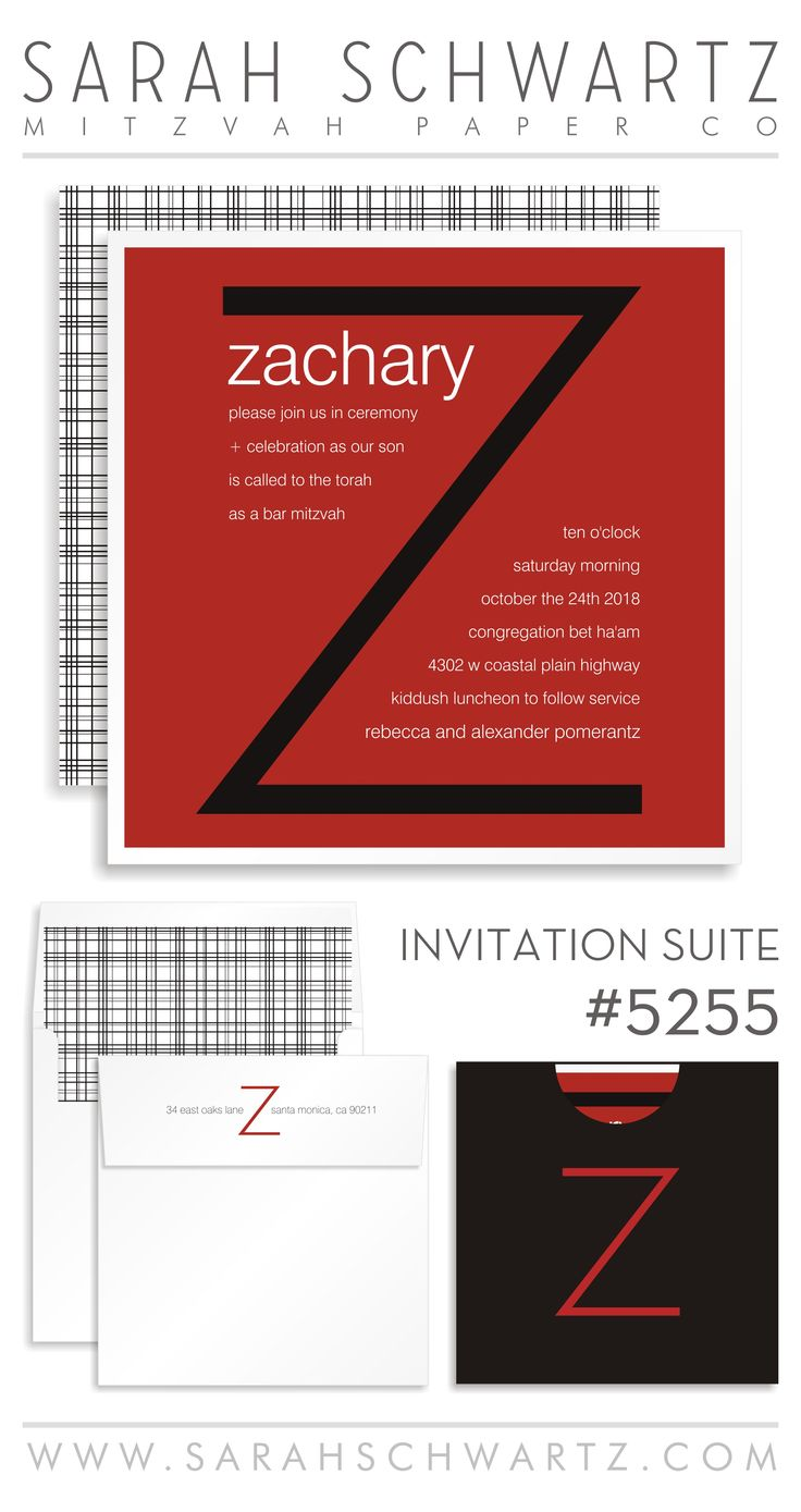 9 best Bar mitzvah invitations images on Pinterest | Bar mitzvah ...