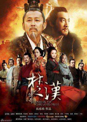 Phim Hán Sở Tranh Hùng