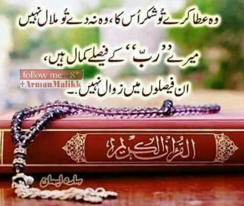 734 best images about i love allah on pinterest