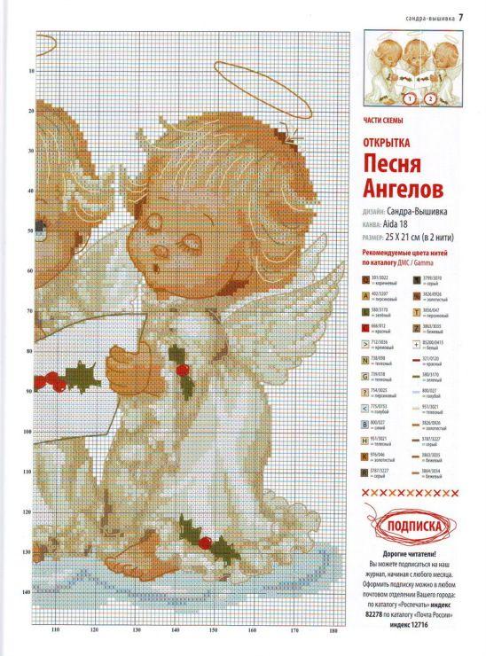 Gallery.ru / Фото #1 - Ангелы, феи, волшебники - ikra-kolbasa
