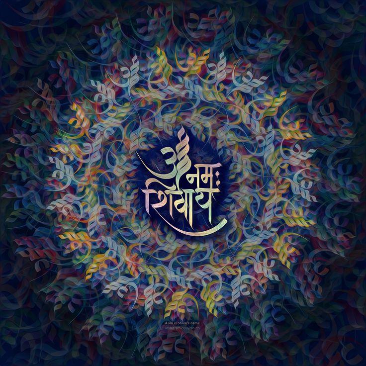 Aum is the nema of Shva  #Deva agari #Calligraphy #Sanskrit #Mantra