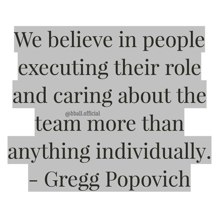 This pin is all about a Gregg Popovich quote.  Do you believe in the people on your team? #spurs  #bcbacademy  #spursnation  #basketball  #leadership  #team